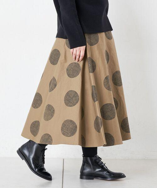BEARDSLEY / ビアズリー ロング・マキシ丈スカート | ドットフレアスカート(キャメル)