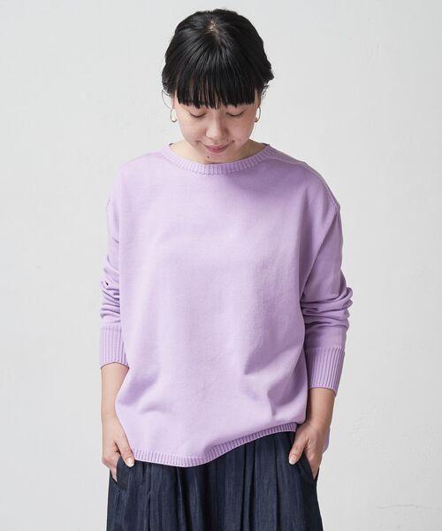 BEARDSLEY / ビアズリー ニット・セーター | シンプルニット(バイオレット)