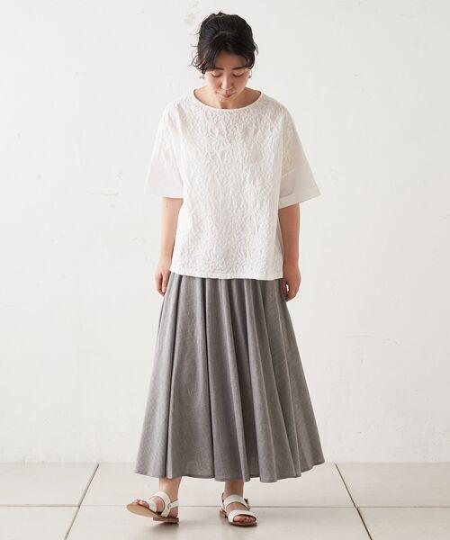 BEARDSLEY / ビアズリー ロング・マキシ丈スカート | ウエストジャージースカート | 詳細12