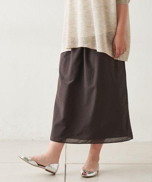 BEARDSLEY / ビアズリー ロング・マキシ丈スカート | フォーチュンプリントスカート(ダークグレー)
