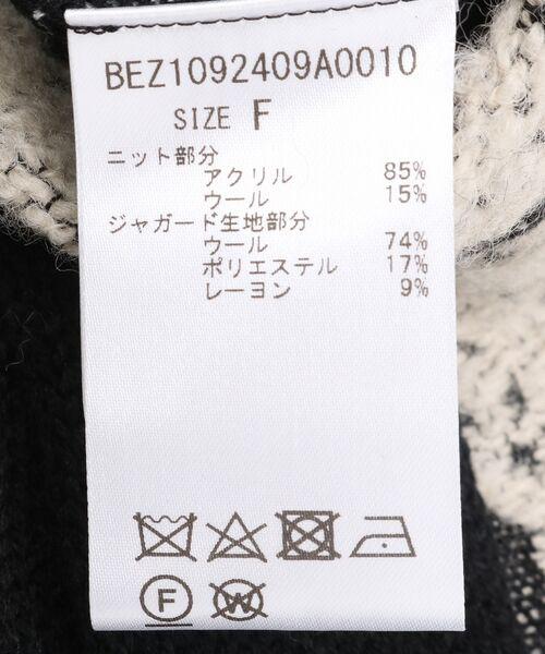 BEARDSLEY / ビアズリー ロング・マキシ丈ワンピース | 【完売商品再入荷】ジャガードニットワンピース | 詳細12