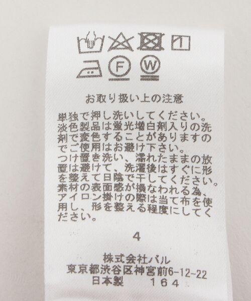 BEARDSLEY / ビアズリー ロング・マキシ丈スカート | シワシフォンギャザースカート | 詳細9