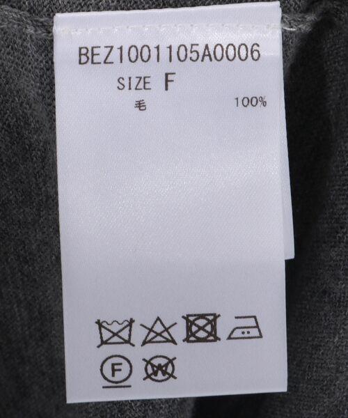 BEARDSLEY / ビアズリー ニット・セーター | BIGニットプルオーバー | 詳細7