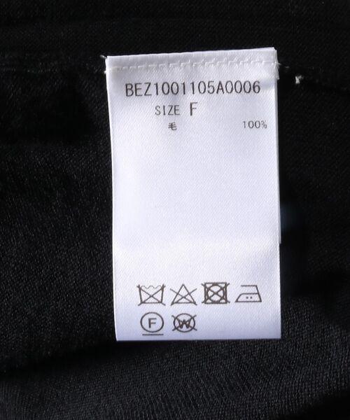 BEARDSLEY / ビアズリー ニット・セーター | BIGニットプルオーバー | 詳細13