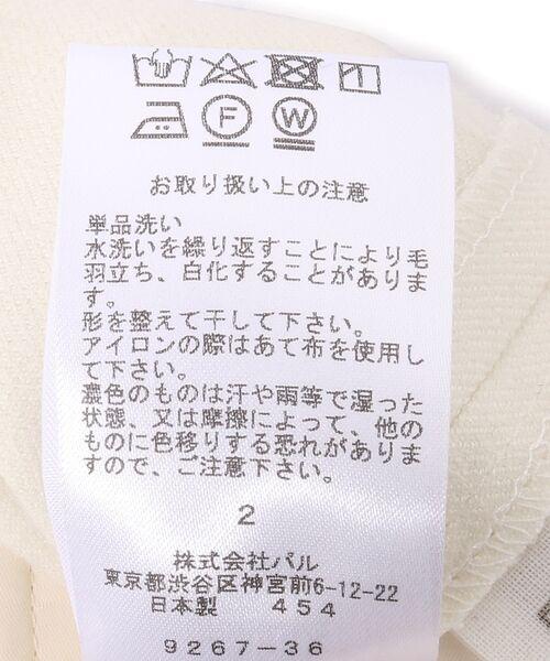 BEARDSLEY / ビアズリー その他パンツ | トラックバギーパンツ | 詳細2