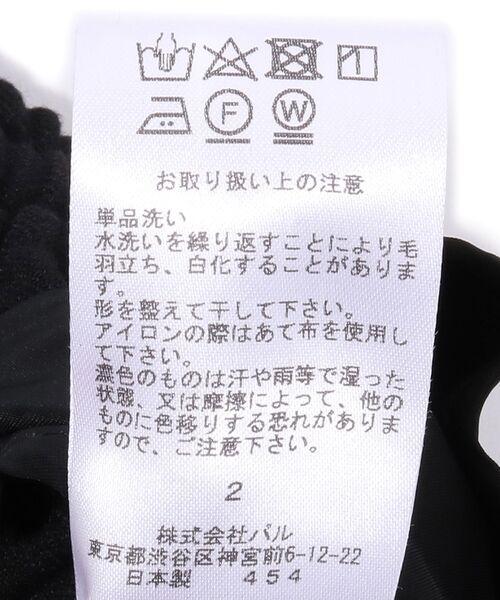 BEARDSLEY / ビアズリー その他パンツ | トラックバギーパンツ | 詳細12