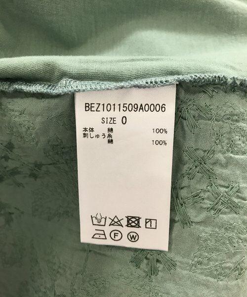BEARDSLEY / ビアズリー ロング・マキシ丈ワンピース   敦賀フロント刺繍ワンピース   詳細25