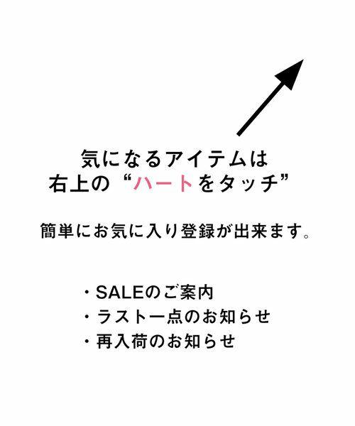 BEARDSLEY / ビアズリー ミニ丈・ひざ丈ワンピース | シャドーボーダーチュニック | 詳細12