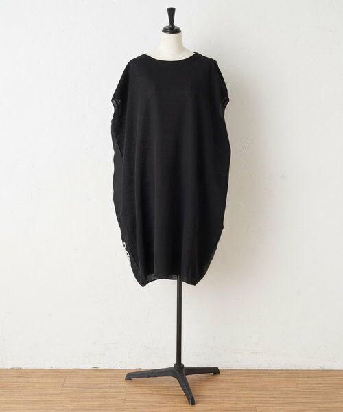 BEARDSLEY / ビアズリー ニット・セーター | 後ろ裾刺繍チュニック | 詳細12