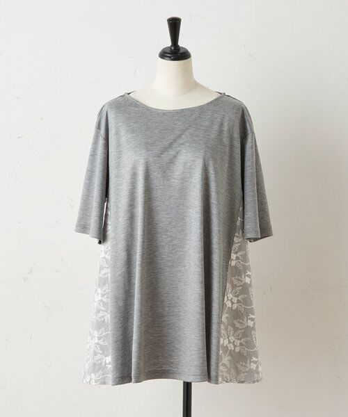 BEARDSLEY / ビアズリー カットソー   サイド刺繍フレアカットソー   詳細8