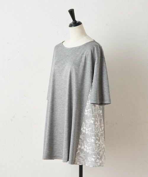 BEARDSLEY / ビアズリー カットソー   サイド刺繍フレアカットソー   詳細9