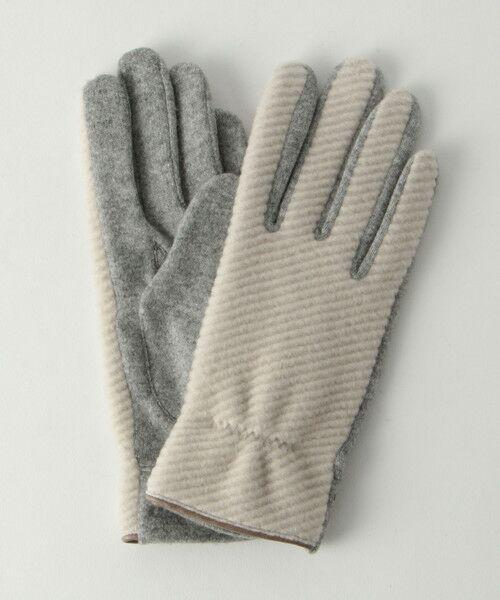 BEAUTY&YOUTH UNITED ARROWS / ビューティ&ユース ユナイテッドアローズ 手袋 | BY バイアスジャガードグローブ -スマートフォン対応- о(LT.GRAY)