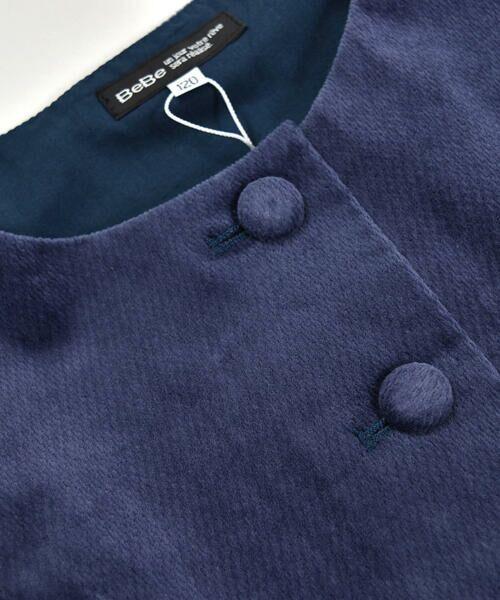 BeBe / べべ スカート | クルミ ボタン フラップ ポケット ツイル ベッチン ジャンパースカート(90cm〜140cm) | 詳細7