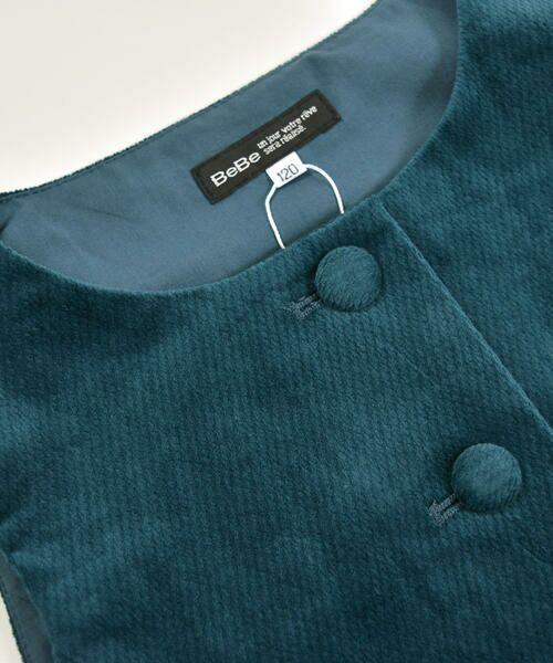 BeBe / べべ スカート | クルミ ボタン フラップ ポケット ツイル ベッチン ジャンパースカート(90cm〜140cm) | 詳細14