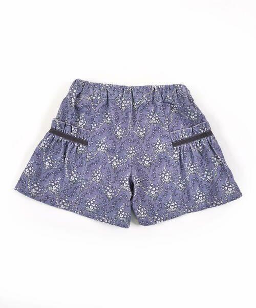 BeBe / べべ スカート | 日本製 カバリエ レ・アズー ロキュロット スカート(90cm〜150cm) | 詳細12