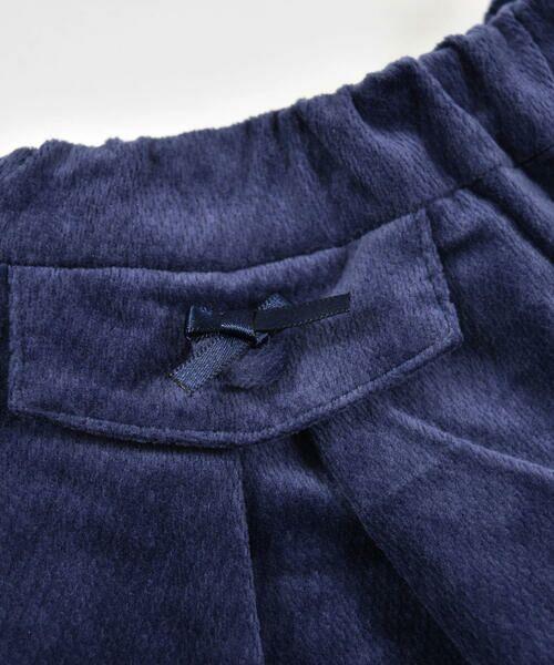 BeBe / べべ スカート | クルミ ボタン フラップ ポケット ツイル ベッチン キュロット(90cm〜150cm) | 詳細8