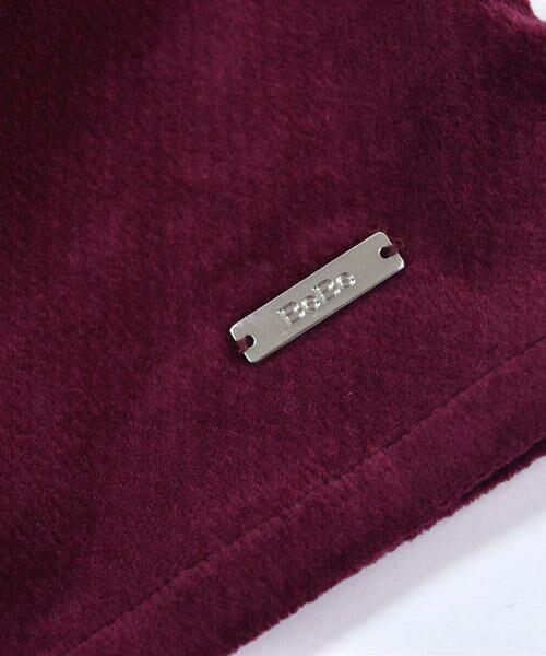 BeBe / べべ スカート | クルミ ボタン フラップ ポケット ツイル ベッチン キュロット(90cm〜150cm) | 詳細15