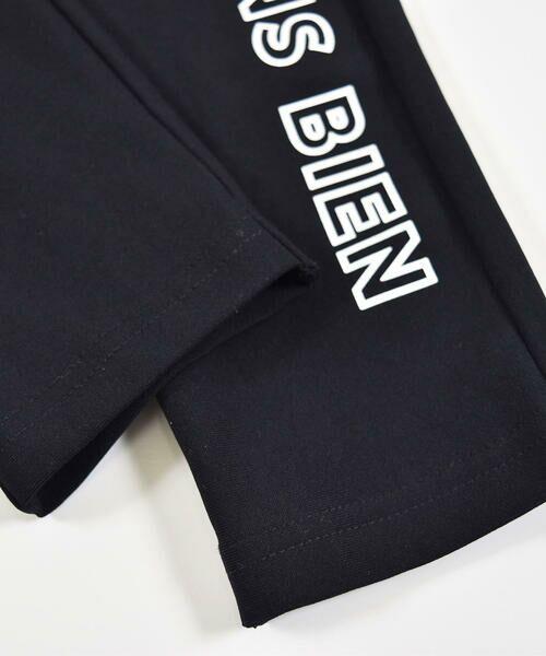 BeBe / べべ パンツ | メリルハイテンション フロント ロゴ スウェット パンツ(100~140cm) | 詳細12