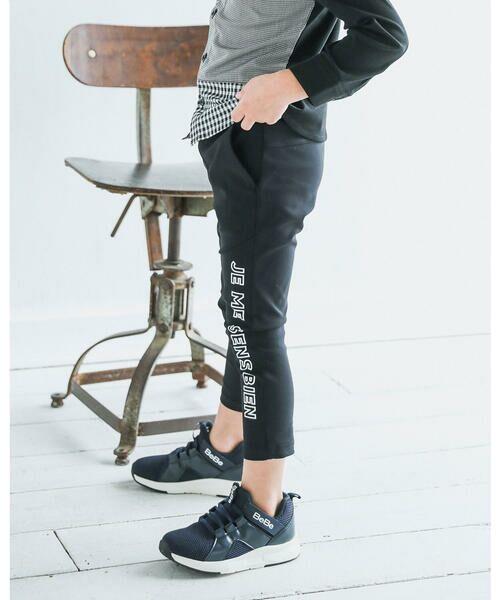 BeBe / べべ パンツ | メリルハイテンション フロント ロゴ スウェット パンツ(100~140cm)(ブラック)