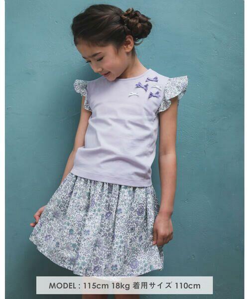 BeBe / べべ Tシャツ | 肩 フリル サテン リボン Tシャツ(90~150cm) | 詳細15