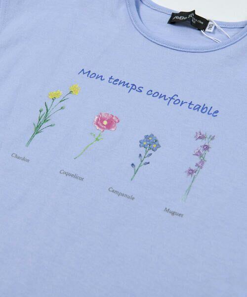 BeBe / べべ Tシャツ   【TioTio】フラワー プリント Tシャツ (90〜140cm)   詳細17