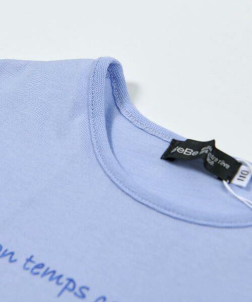 BeBe / べべ Tシャツ   【TioTio】フラワー プリント Tシャツ (90〜140cm)   詳細18
