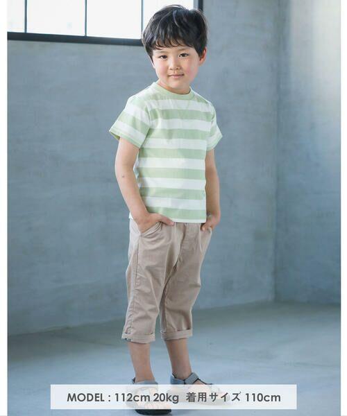 BeBe / べべ Tシャツ   配色 ボーダー レギュラー Tシャツ(90〜150cm)   詳細1