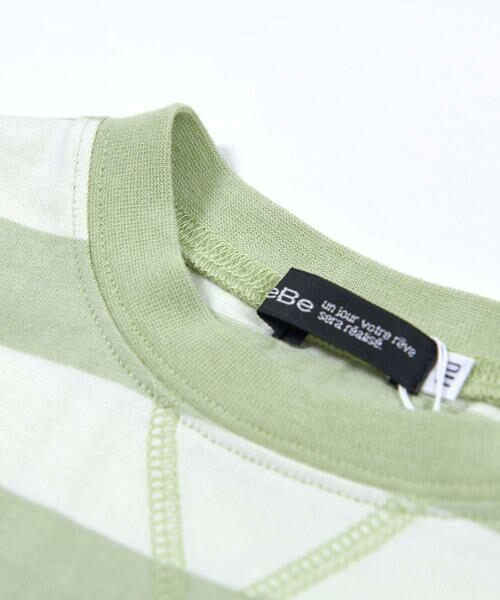 BeBe / べべ Tシャツ   配色 ボーダー レギュラー Tシャツ(90〜150cm)   詳細8