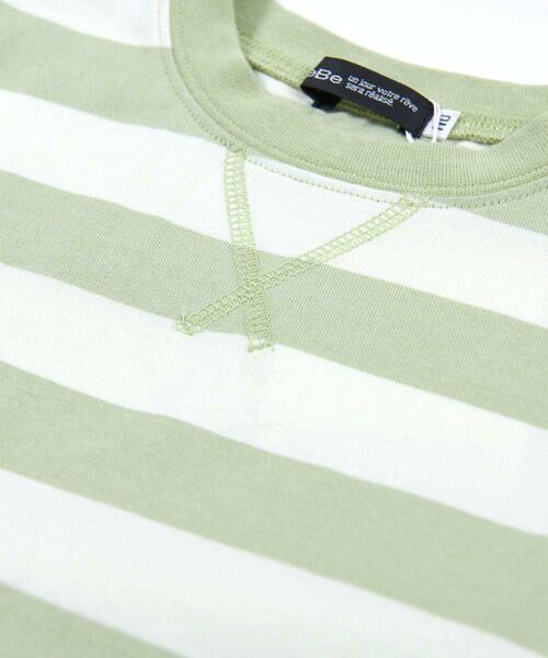 BeBe / べべ Tシャツ   配色 ボーダー レギュラー Tシャツ(90〜150cm)   詳細9
