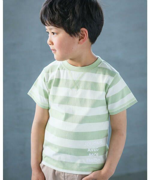 BeBe / べべ Tシャツ   配色 ボーダー レギュラー Tシャツ(90〜150cm)   詳細3