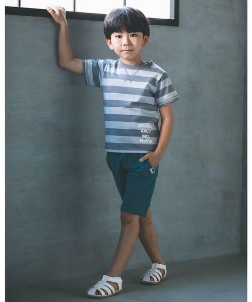 BeBe / べべ Tシャツ   配色 ボーダー レギュラー Tシャツ(90〜150cm)   詳細15