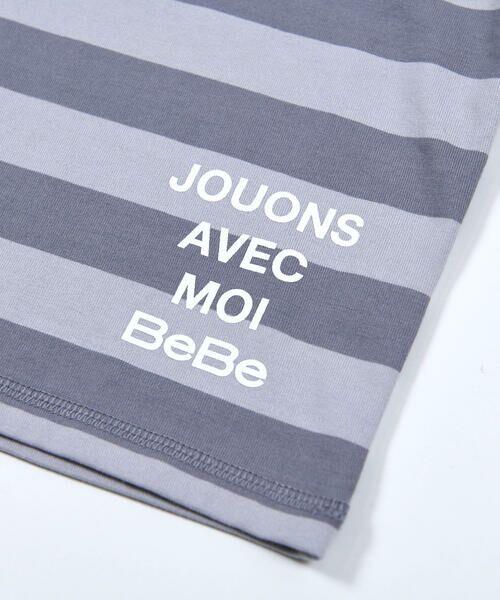 BeBe / べべ Tシャツ   配色 ボーダー レギュラー Tシャツ(90〜150cm)   詳細20