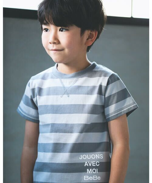 BeBe / べべ Tシャツ   配色 ボーダー レギュラー Tシャツ(90〜150cm)(グレー系)