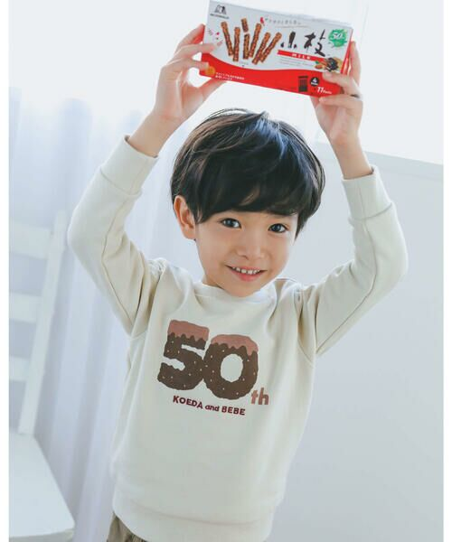 BeBe/べべ 【 BeBe × 小枝 】 50th ロゴ プリント 長袖 トレーナー (90~130cm) オフホワイト 110cm