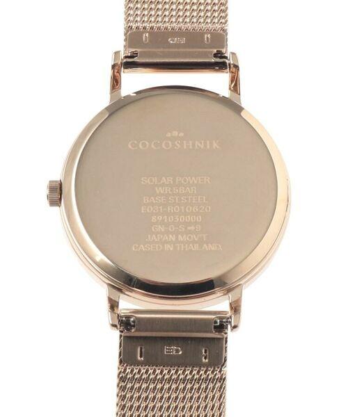COCOSHNIK / ココシュニック 腕時計 | RGラウンドメッシュベルト ウォッチ(ブラウン) | 詳細6