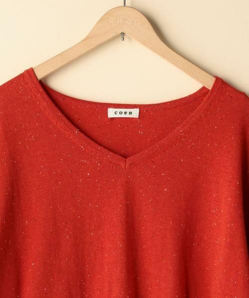 coen / コーエン ニット・セーター | カラーネップ袖フリルニット | 詳細2
