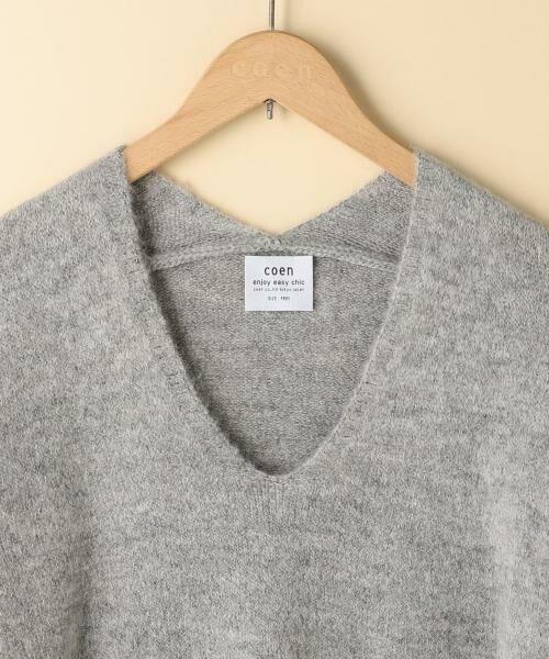 coen / コーエン ニット・セーター | 【手洗いできる】マイルドネスコクーンニットプルオーバー | 詳細3