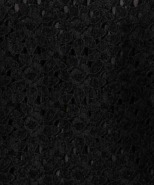 COMME CA / コムサ ロング・マキシ丈スカート | フラワーレース フロッキー加工 ハイネックプルオーバー | 詳細9