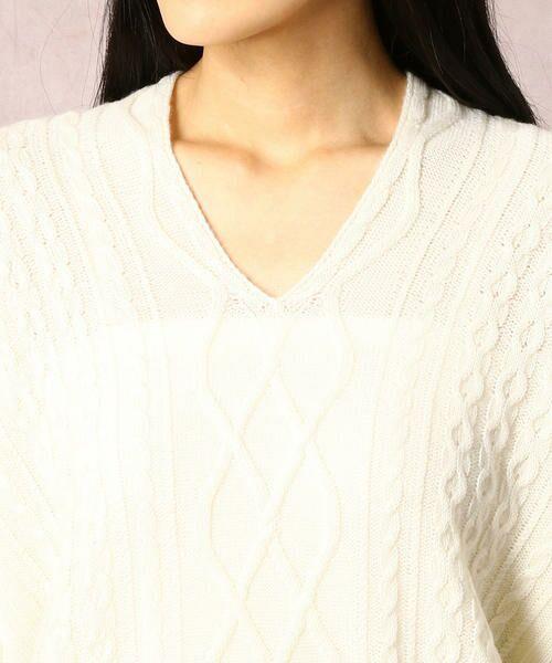 COMME CA / コムサ ニット・セーター | ホールガーメントアラン柄セーター | 詳細5