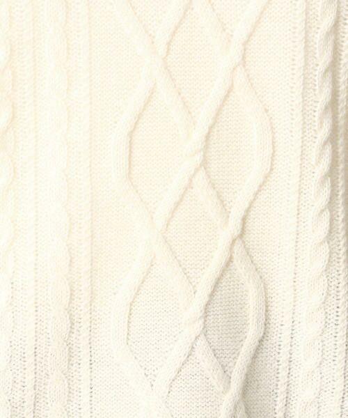 COMME CA / コムサ ニット・セーター | ホールガーメントアラン柄セーター | 詳細7