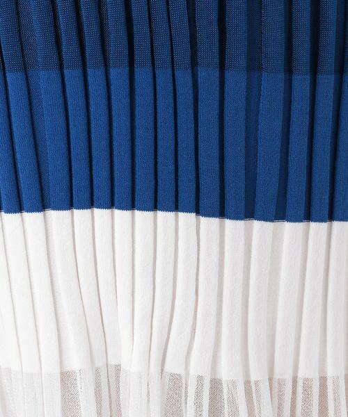 COMME CA BLANC D'OEUF / コムサブロンドオフ マタニティウェア | (マタニティ)マルチボーダー リブニットスカート | 詳細6