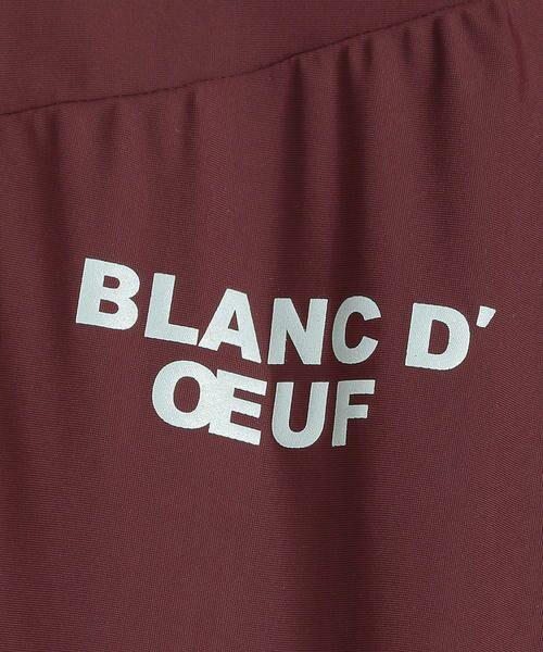 COMME CA BLANC D'OEUF / コムサブロンドオフ マタニティウェア | (マタニティ)ハイテンション レギンスパンツ | 詳細5