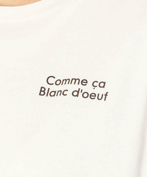 COMME CA BLANC D'OEUF / コムサブロンドオフ マタニティウェア | 〔マタニティ〕ロゴプリント入りTシャツ | 詳細1