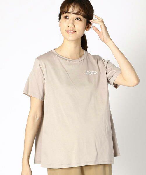 COMME CA BLANC D'OEUF / コムサブロンドオフ マタニティウェア | 〔マタニティ〕ロゴプリント入りTシャツ(ベージュ)