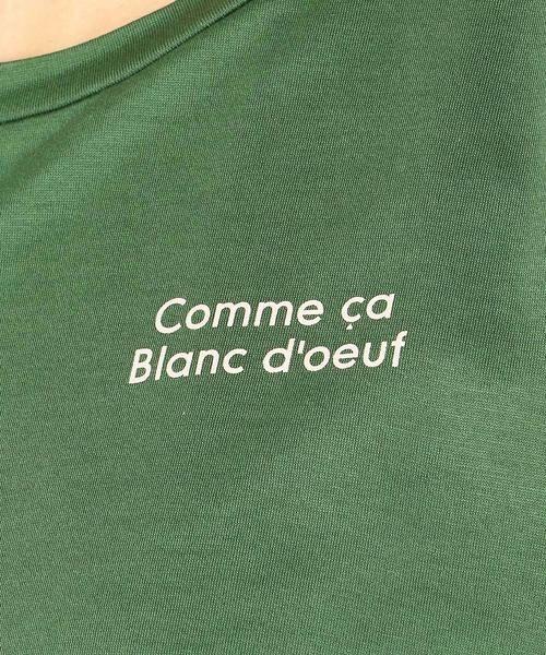 COMME CA BLANC D'OEUF / コムサブロンドオフ マタニティウェア | 〔マタニティ〕ロゴプリント入りTシャツ | 詳細11