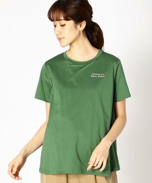 COMME CA BLANC D'OEUF / コムサブロンドオフ マタニティウェア | 〔マタニティ〕ロゴプリント入りTシャツ(グリーン)