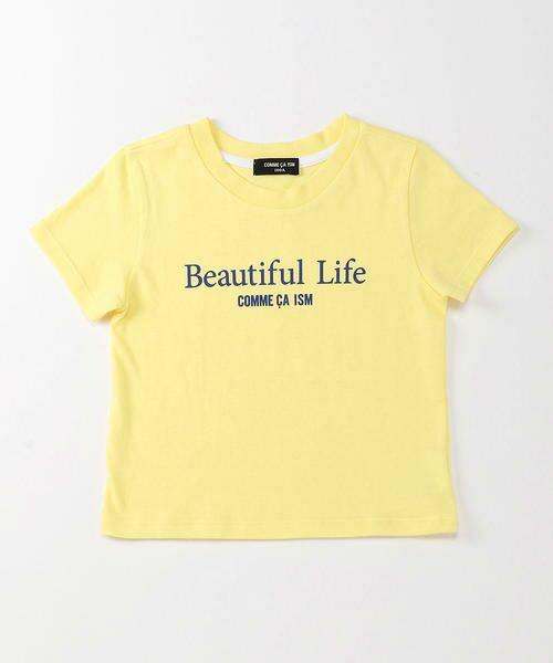 4be68b2e648e7 セール ファミリーTシャツ(キッズサイズ) (Tシャツ) COMME CA ISM ...