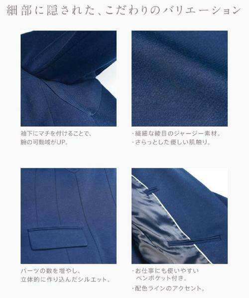 COMME CA ISM / コムサイズム テーラードジャケット | <日本素材> ジャージー テーラード ジャケット | 詳細9