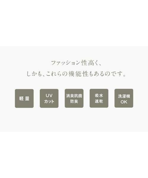 COMME CA ISM / コムサイズム その他アウター   《UVカット/ウォッシャブル》 ジャージー ノーカラー ジャケット 日本素材   詳細1