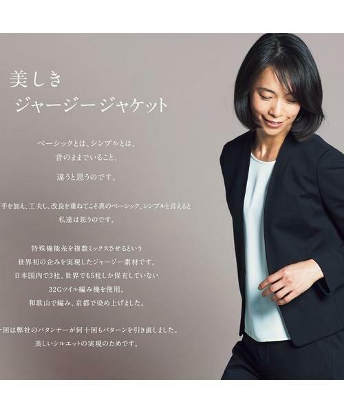 COMME CA ISM / コムサイズム その他アウター   《UVカット/ウォッシャブル》 ジャージー ノーカラー ジャケット 日本素材   詳細3